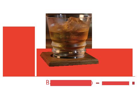 BarRounge Uno バーラウンジ卯